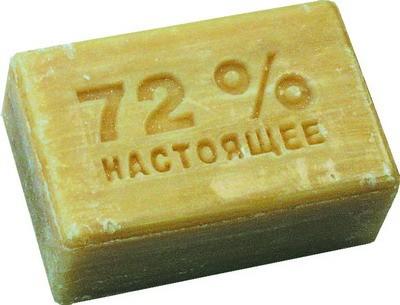 фото хозяйственное мыло